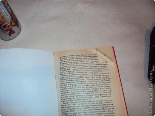 Может я не всю СМ перерыла, но книгу в таком оформлении еще не встречала.Вот решила поделиться. фото 5
