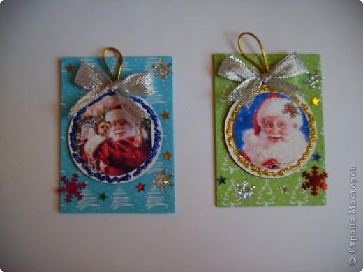 """Карточки """"Новогодние шарики"""" Не судите строго. Приглашаю всех желающих к обмену. фото 4"""