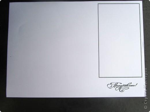 эскизы открыток: