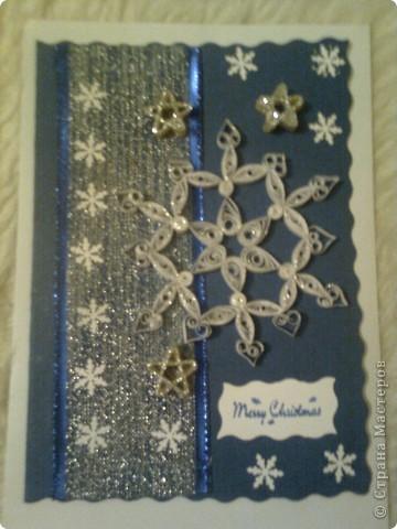 Синя Коледа фото 1