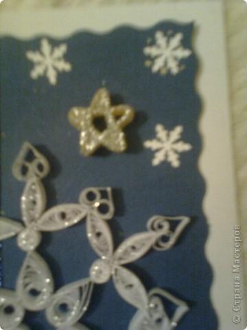 Синя Коледа фото 3