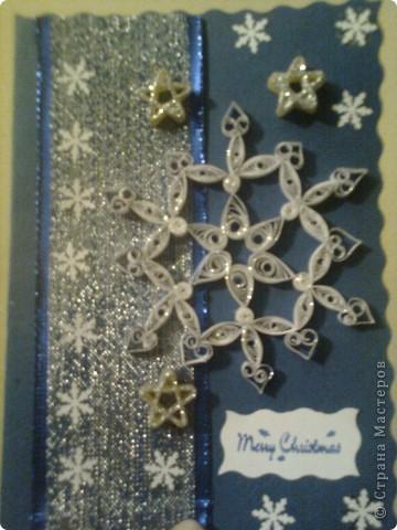 Синя Коледа фото 2