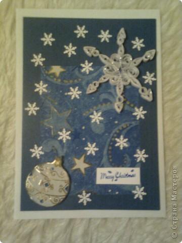 Синя Коледа 2 фото 1