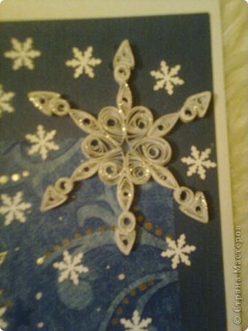 Синя Коледа 2 фото 2