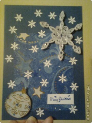 Синя Коледа 2 фото 3