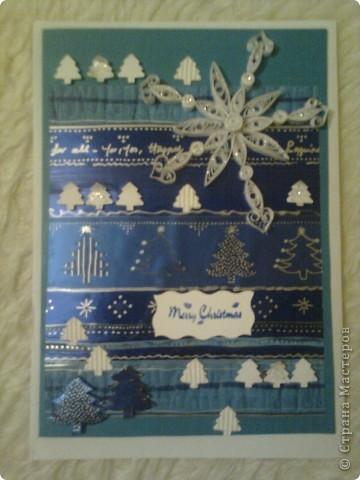 Синя Коледа 3 фото 1