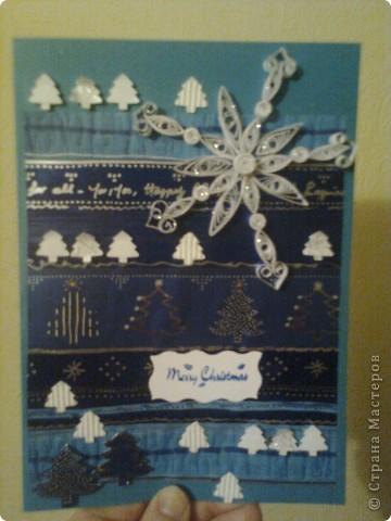 Синя Коледа 3 фото 3