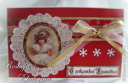 """Новогодняя открытка """"Красное с золотым"""""""