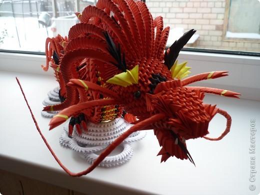модульное оригами дракон схема