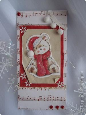 Это моя любимая открыточка!!!! Я ее сама себе на праздник подарю :) фото 1