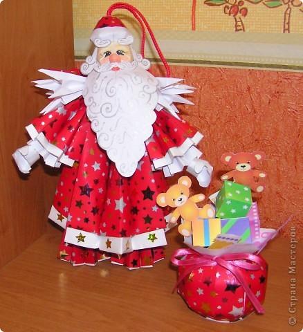 Дед мороз из бумаги объемный своими руками