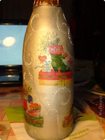 вот еще бутылочка - результат эксперимента)) фото 2