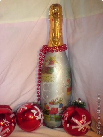 вот еще бутылочка - результат эксперимента)) фото 3