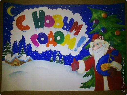 Новогодние плакаты своими руками в школу