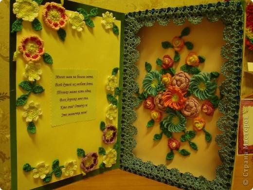 Января, открытки из коробки из под конфет