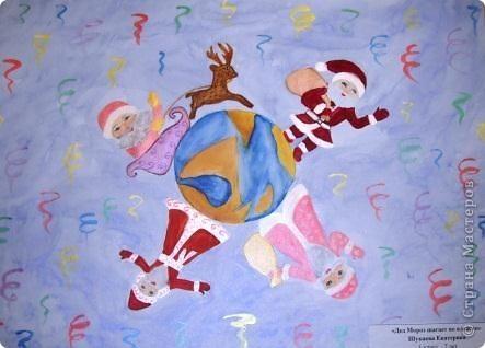 Традиция отмечать праздник Новый Год сущесвтует в каждой стране. И куда бы вы не отправились, везде вы можете отлично встретить новый год, причем сделать это самыми разными традициями. Сегодня в нашем праздничном материале-сюрпризе для вас - названия Дедов Морозов самых разных странах. Чтобы в вашем путешествии, вы могли не только праздновать, но и знать, с кем встречаете Новый год. С наступающим! Перед вами рисунки с изображением Дед Морозов разных стран, которые выполнили учажиеся нашей школы под руководством педагогов: куготовой Т.А., Шавва е.Ю., Дорофееевой М.Ю.   фото 1