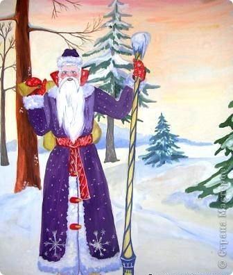 Традиция отмечать праздник Новый Год сущесвтует в каждой стране. И куда бы вы не отправились, везде вы можете отлично встретить новый год, причем сделать это самыми разными традициями. Сегодня в нашем праздничном материале-сюрпризе для вас - названия Дедов Морозов самых разных странах. Чтобы в вашем путешествии, вы могли не только праздновать, но и знать, с кем встречаете Новый год. С наступающим! Перед вами рисунки с изображением Дед Морозов разных стран, которые выполнили учажиеся нашей школы под руководством педагогов: куготовой Т.А., Шавва е.Ю., Дорофееевой М.Ю.   фото 2