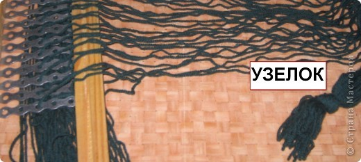 Экспериментальный образец Ткацкого станка!!!! КАК только выйду из отпуска, то сразу начну покупать нужные досочки и палочки, а пока такой станок соорудил сегодня!!  фото 6