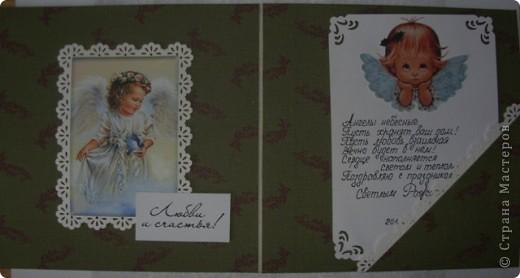 рождественская открытка фото 3