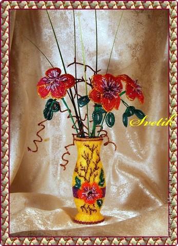 Страна мастеров. ваза с цветами (бисер) Бисероплетение.  Автор. ваза оплетена ручным ткачеством как и яйца...