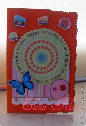 Скрап открытка ко Дню рождения