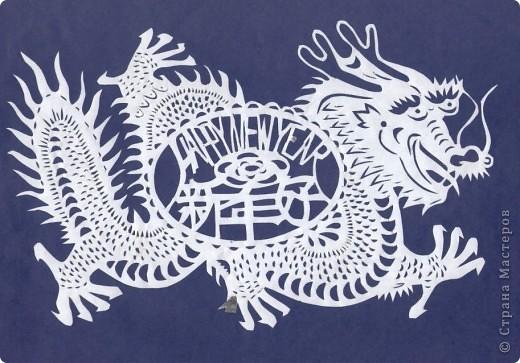 Вырезание мои драконы 22 бумага фото 20