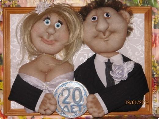 20 лет совместной жизни поздравления прикольные