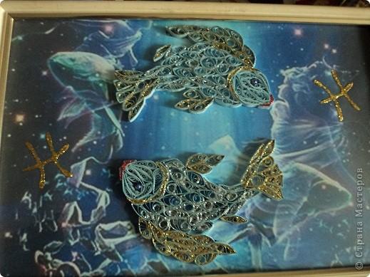 знак зодиака{amp}quot;рыбы{amp}quot; фото 2