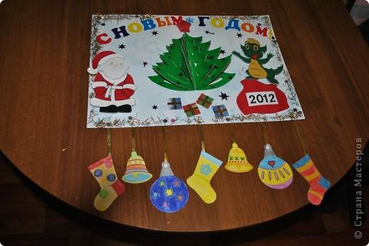 Новогодняя стенгазета своими руками 2015
