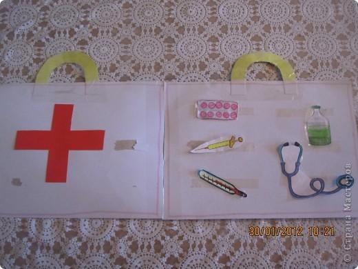 Как сделать из бумаги аптечку