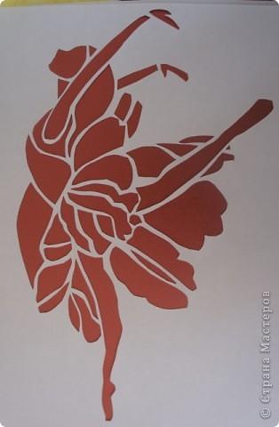 Картина панно рисунок Вырезание Вырезалки Бумага фото 1.