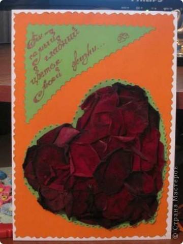 """Вот такая валентинка была сделана мной для участия в экспресс-задании """"Необычное сердце"""", проводимом на Хомячок Challenge. фото 1"""