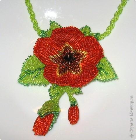 Ожерелье выполнено из чешского и китайского бисера из бисера