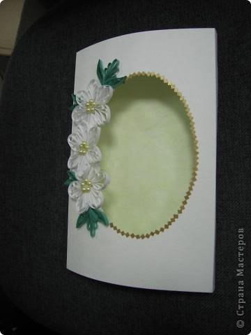 открытка № фото 2
