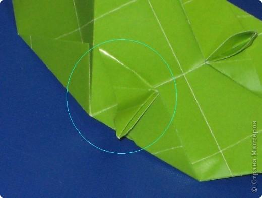 Привет! Я раньше показывала эту кусудаму, но в другом цвете: https://stranamasterov.ru/node/279143 Теперь у нее есть название.  Эльдорадо (El Dorado), автор: Валентина Минаева (Valentina Minayeva) 30 модулей + 30 вставок (можно без них) размер бумаги: 7,0 х 7,0 см в диаметре - 11 см фото 29