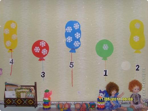"""и """"зацвел"""" умывальник  решили попробовать рисование на стене гуашью смешанной с ПВА, цветник не размазывается фото 5"""