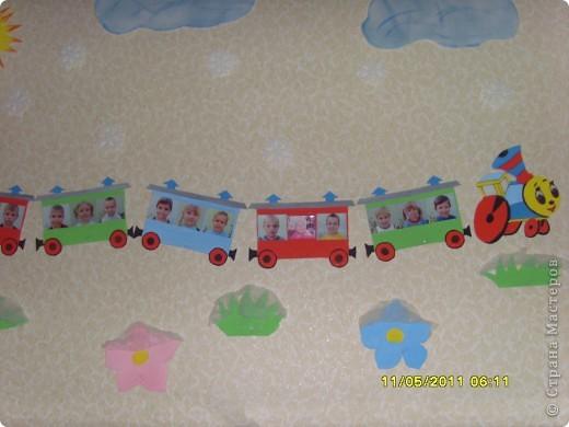 вот такой веселый паровозик представляет состав деток нашей группы фото 4