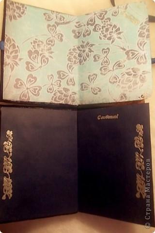 Блокнот для сестры и по просьбе коллеги для ее мамы фото 2