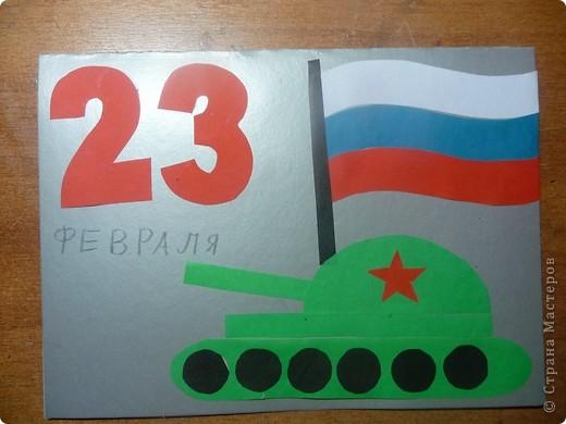 Открытка танк на 23 февраля 2 класс