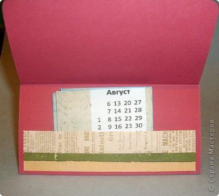 Насмотрелась я у Аннушки Демаковой красивых открыток, до сих пор любуюсь ее подаренным календарем, миниальбомчиком (длЯ племянницы), конвертиком для диска.... и захотелось попробовать самой. А тут вроде как и повод есть-23 февраля, сыну нужно же сделать подарок... Вот так и родилось то,что вы видите... фото 3