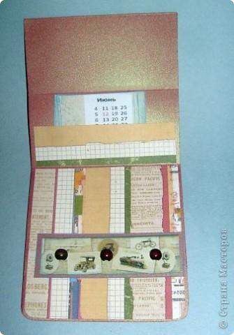 Насмотрелась я у Аннушки Демаковой красивых открыток, до сих пор любуюсь ее подаренным календарем, миниальбомчиком (длЯ племянницы), конвертиком для диска.... и захотелось попробовать самой. А тут вроде как и повод есть-23 февраля, сыну нужно же сделать подарок... Вот так и родилось то,что вы видите... фото 4