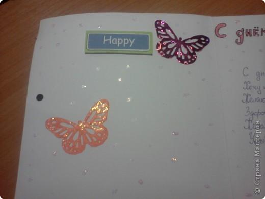 В дополнение ко всем подаркам своей любимой подружке, их можно посмотреть в моем блоге, я решила сделать открытку! Так как Марише только 9 лет, то я сделала легкую детскую открыточку))) фото 4