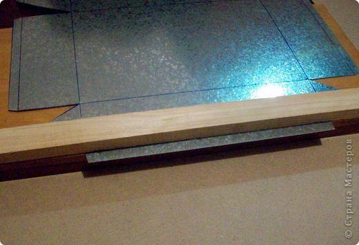 Сделать коробок своими руками из картона ни для кого не представляет серьезных трудностей. Немного посложней работать с оцинкованным железом, но коробок для себя можно сделать. Несколько слов об оцинкованном железе.  Продается часто в строительных магазинах размерами 1000мм х 2000мм, толщиной 0,35 мм. по цене 80-100 гривень за лист.  фото 12