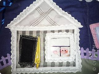 вот такой коврик я пошила для доченьки. Солнечная сторона. фото 9