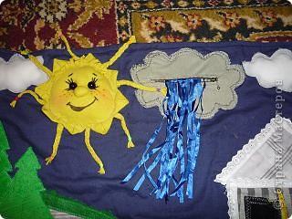 вот такой коврик я пошила для доченьки. Солнечная сторона. фото 16