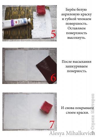 УРААА! Первый день весны! Так хочется зелени, солнышка, тепла! И в этот чудесный и светлый день я решила подарить вам подарок! Мастер-класс по изготовлению обложки на паспорт! Пользуйтесь в удовольствие, мои хорошие!!! Знаю, таких мастер-классов пруд пруди(например у Оксаночки https://stranamasterov.ru/node/218010) , но мне часто задают вопросы как именно я это делаю... Вот делюсь! фото 3
