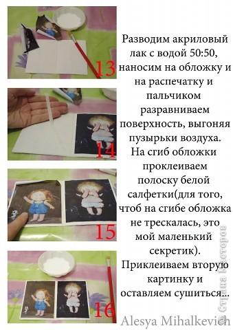 УРААА! Первый день весны! Так хочется зелени, солнышка, тепла! И в этот чудесный и светлый день я решила подарить вам подарок! Мастер-класс по изготовлению обложки на паспорт! Пользуйтесь в удовольствие, мои хорошие!!! Знаю, таких мастер-классов пруд пруди(например у Оксаночки https://stranamasterov.ru/node/218010) , но мне часто задают вопросы как именно я это делаю... Вот делюсь! фото 6