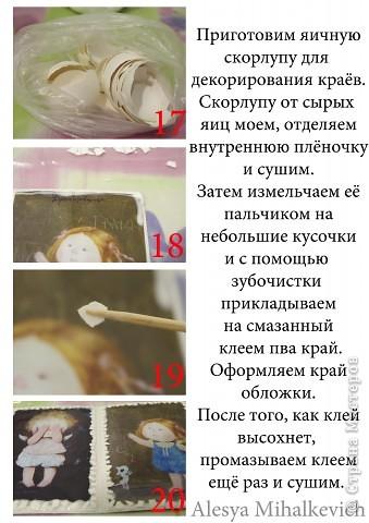 УРААА! Первый день весны! Так хочется зелени, солнышка, тепла! И в этот чудесный и светлый день я решила подарить вам подарок! Мастер-класс по изготовлению обложки на паспорт! Пользуйтесь в удовольствие, мои хорошие!!! Знаю, таких мастер-классов пруд пруди(например у Оксаночки https://stranamasterov.ru/node/218010) , но мне часто задают вопросы как именно я это делаю... Вот делюсь! фото 7