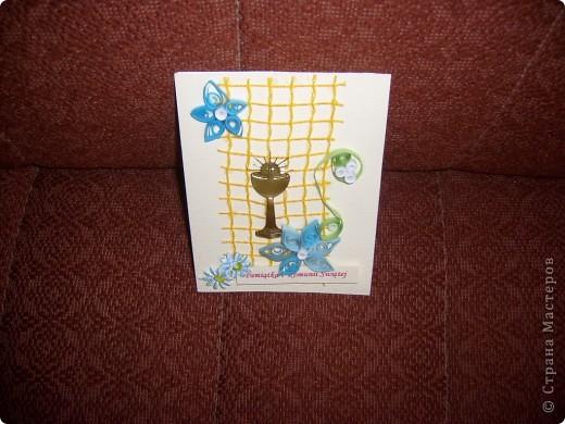 мои открытки фото 1