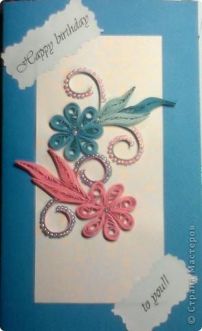 экспромтная открытка)) фото 1